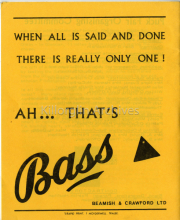 Back Cover With Bass Add